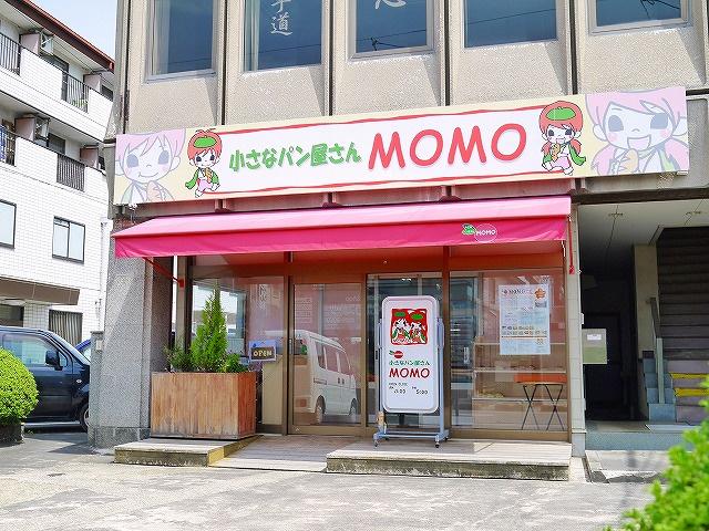 小さなパン屋さんMOMOの画像