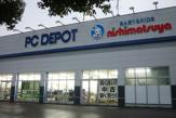 PC DEPOT横浜本店