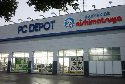 PC DEPOT横浜本店の画像1