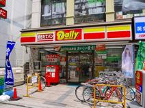 デイリーヤマザキ 近鉄奈良駅前店