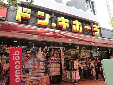ドン・キホーテ横浜西口店の画像1