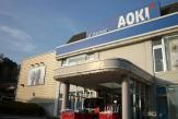 AOKI片倉町店