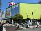 oh plaza(オープラザ)