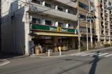 マインマート「丸子店」