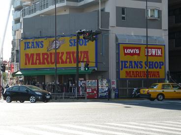 マルカワ横浜中央店の画像1