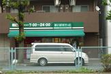 まいばすけっと「東白楽駅前店」