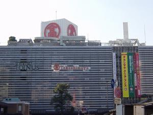 高島屋横浜店の画像1
