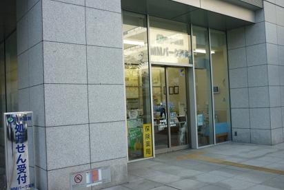 日本調剤「MMパーク薬局」の画像1