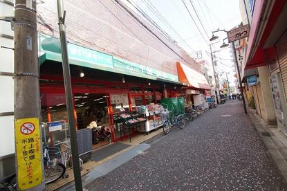 まいばすけっと「横浜尻手駅前店」の画像1