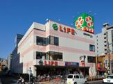 ライフ 浅草店