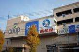 西松屋横浜片倉店