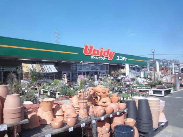 ユニディ川口店の画像