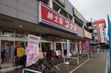 紳士服のコナカアクロスプラザ東神奈川店