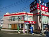 紳士服コナカ新横浜岸根店