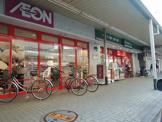 まいばすけっと「鶴見本町通店」