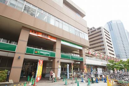 マルエツ「鹿島田店」の画像2