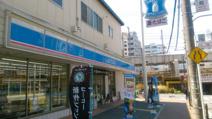 ローソン東中島店