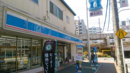 ローソン東中島店の画像1