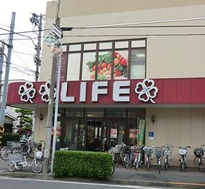 ライフ「川崎ミユキ店」の画像1