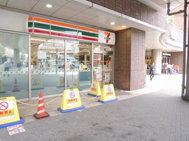 セブンイレブン「ミューザ川崎店」の画像1