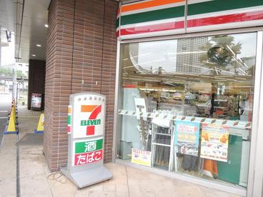 セブンイレブン「ミューザ川崎店」の画像2