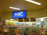 ハックドラッグ「岡野店」