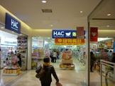 ハックドラッグ「サクラス戸塚店」