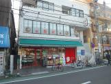 まいばすけっと「井田中ノ町店」