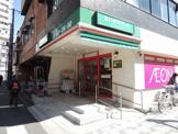まいばすけっと「新川通店」