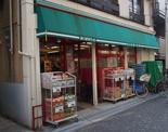 まいばすけっと「新丸子西口店」