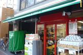 まいばすけっと「新丸子東口店」