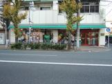 まいばすけっと「藤崎4丁目店」