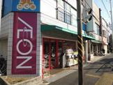 まいばすけっと「渡田山王町店」