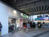 東急ストア フードステーション大倉山店