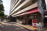 miniピアゴ「大口駅東店」