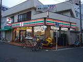 セブンイレブン「横浜瀬谷駅前店」
