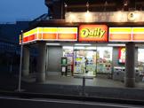 デイリーヤマザキ「瀬谷中央店」