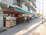 まいばすけっと「綱島東店」