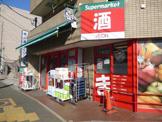 まいばすけっと「篠原西町店」