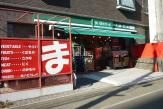 まいばすけっと「新横浜店」