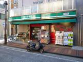 まいばすけっと「横浜松本町店」