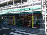まいばすけっと「三ツ沢中町店」