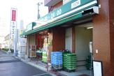 まいばすけっと「西横浜駅前店」