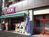 まいばすけっと「西横浜駅東店」