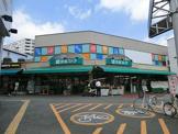 京急ストア「日ノ出町店」
