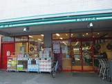 まいばすけっと「生麦駅前店」