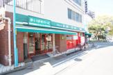 まいばすけっと「潮田町店」