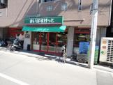 まいばすけっと「鶴見市場店」