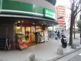 まいばすけっと「鶴見中央1丁目店」