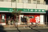まいばすけっと「横浜峰岡店」